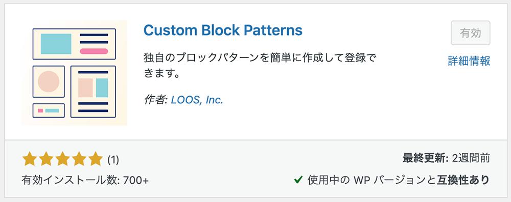 Custom Block Patterns