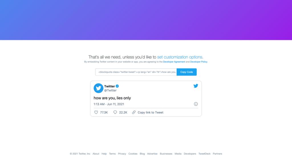 「ツイートを埋め込む」をクリックすると表示される画面