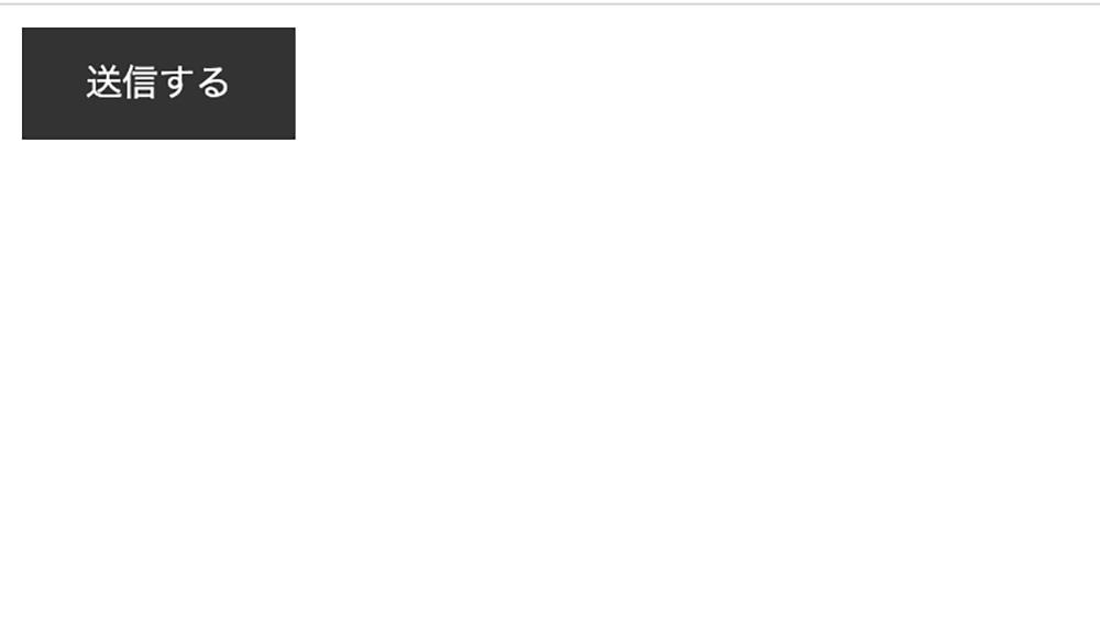iOS以外でのsubmitボタンの表示