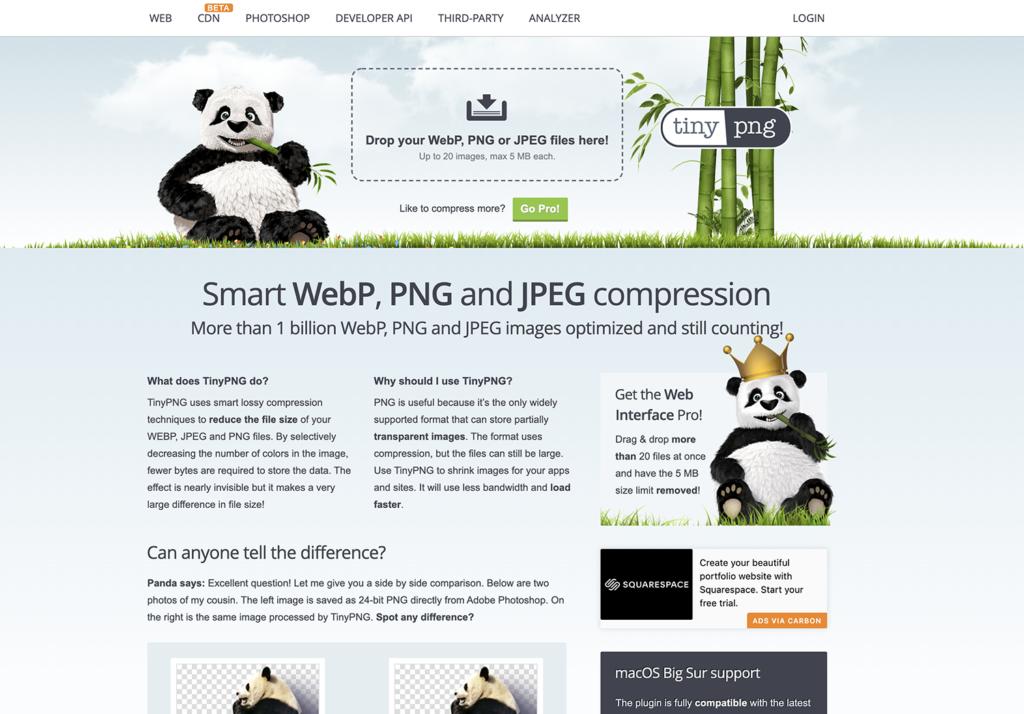 無料画像圧縮サイト「TinyPing」